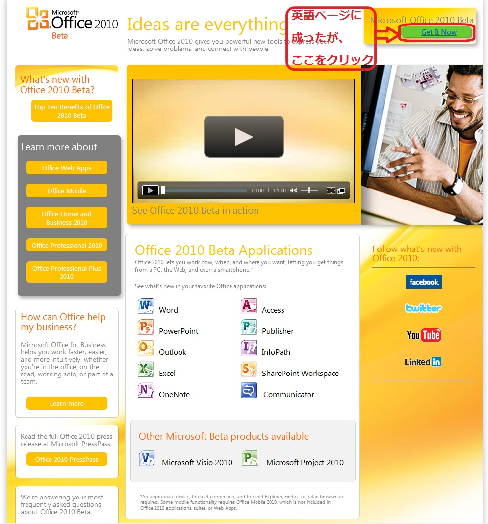 how microsoft office applications are benificial