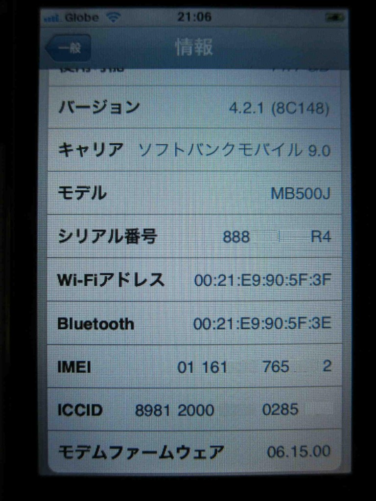 iPhone 3G v4.2.1 SIM UNLOCK